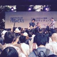 1984 china tour 2015 2