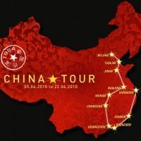1984_China_tour_2010